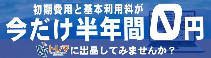 https://www.cnanet.co.jp/torema/