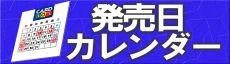 http://www.cardbox.sc/campaign/index?id=2613
