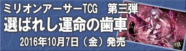 バディファイト 最強番長決定戦 関東編 カードキングダム CARDBOX
