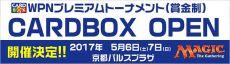 http://www.cardbox.sc/campaign/index?id=1706