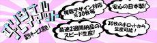 http://www.cardbox.sc/news/index?id=2650